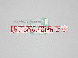 画像1: 【中古】ヤエス BU-2  Bluetoothユニット /ブルーツースユニット VX-8D/FTM-350/FTM-10他用 オプション  YAESU
