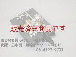 画像1: 【中古】VIBROPLEX Standard シングルパドル/バイブロプレックス スタンダード
