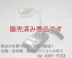 画像1: 【特価 中古】アイコム SM-8 デスクトップマイクロホン/8ピン