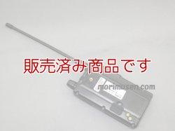 画像4: 【中古/免許不要】DJ-R100D(L) 47ch 中継対応 防浸型 特定小電力トランシーバー&レピーター/アルインコ