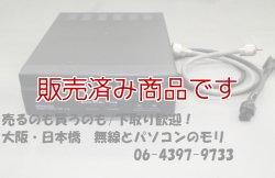 画像1: 【中古 (2)】ケンウッド AT-50  HF オートアンテナチューナー