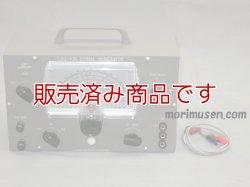 画像2: 【中古 ラジオなどの調整に】LSG-100  ミゼットオシレーター(シグナルジェネレーター)/ LEADER リーダー