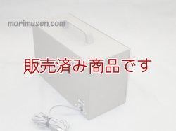 画像5: 【中古 ラジオなどの調整に】LSG-100  ミゼットオシレーター(シグナルジェネレーター)/ LEADER リーダー