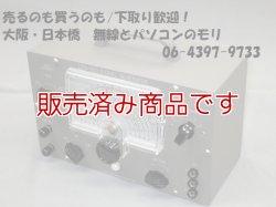 画像1: 【中古 ラジオなどの調整に】LSG-100  ミゼットオシレーター(シグナルジェネレーター)/ LEADER リーダー
