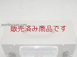 画像3: 【中古 ラジオなどの調整に】LSG-100  ミゼットオシレーター(シグナルジェネレーター)/ LEADER リーダー