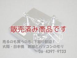 画像1: 【特価 中古】JA-2  パドル 横振れ電鍵  ベンチャー/Bencher