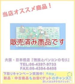 画像1: 【新品/即納】PS-3249R エレキット USB-DACモジュール PCオーディオを楽しもう! ELEKIT PS3249R