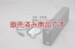 画像1: 【中古】AT-897PLUS(FC-30同等品) HF/50MHz オートアンテナチューナ/FT-897D/857Dシリーズ用/LDG社製