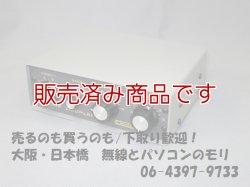 画像1: 【中古】KX-QRP ミズホ HF ピコカップラー FT-817NDやQRP用に