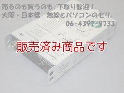 画像1: 【中古】SG-211 HF帯+50MHz 小型オートマチック・アンテナチューナー/ゼロパワー、DC線不要・FT-817などに