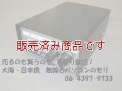画像1: 【中古】DPA-VUSD 144MHZ,435MHZ スーパーローノイズプリアンプ/大進無線