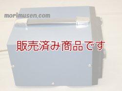 画像5: 【中古】SG-402 RF信号発生器/トリオ RFシグナルジェネレーター