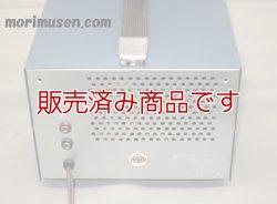 画像4: 【中古】SG-402 RF信号発生器/トリオ RFシグナルジェネレーター