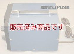 画像3: 【中古】SG-402 RF信号発生器/トリオ RFシグナルジェネレーター