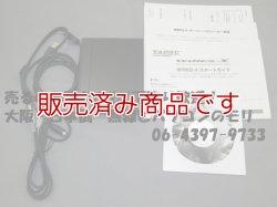 画像1: 【中古/メーカー保証有り】HRI-200(HRI200)WIRES-X 接続用キット ヤエス YAESU 八重洲無線
