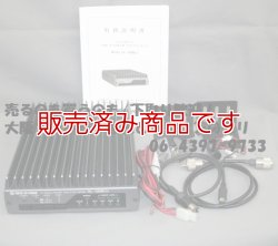画像1: 【中古/FT-817にも!】東京ハイパワー HL-100BDX HF/50MHz 100Wリニア