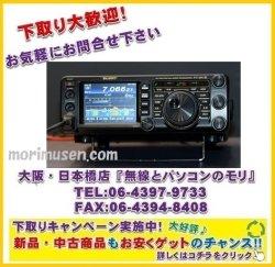 画像1: 最安値挑戦中!当店は税込み表示です【新品】FT-991A (100Wタイプ(144/430MHz 50W)/FT-991AM(50W)/FT-991AS(20W/HF 10W) HF/VHF/UHF オールモードトランシーバー ヤエス YAESU