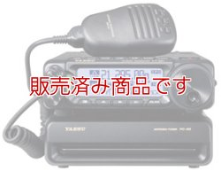 FT-891との接続例(FT-891は付属しません)