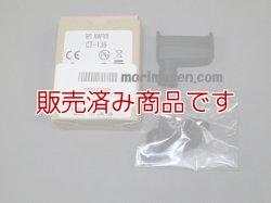 画像1: 【中古】接続アダプター CT-136 (VX-8/VX-8D/FTM-350/FTM-350H用)
