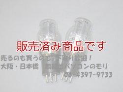 画像1: 【中古 RCA製】ULTRON  2A3  同ロット 2本 真空管