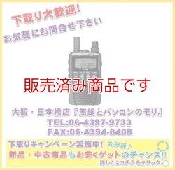 画像1: 【新品★下取りでさらに安く】DJ-X81 0.1〜1300MHz ワンセグTV音声・EWS受信対応レシーバー アルインコ
