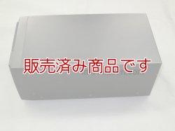 画像2: 【特価・中古】アイコム 外部スピーカー SP-23