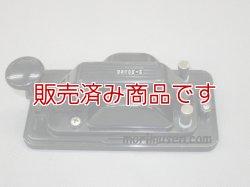 画像2: 【中古】HK-707 縦振れ電鍵/ハイモンド