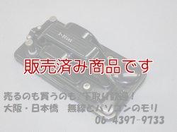画像1: 【中古】HK-707 縦振れ電鍵/ハイモンド
