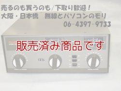 画像1: 【中古】ANTENNA TUNER Model SA-2060A/ヒースキット アンテナチューナー 2KW