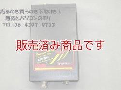 画像1: 【中古】コメット ローパスフィルター LPF30L  HF用  コモンモード対応フィルタ-