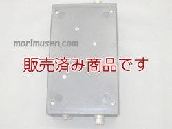 画像4: 【中古】コメット ローパスフィルター LPF30L  HF用  コモンモード対応フィルタ-