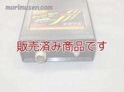 画像2: 【中古】コメット ローパスフィルター LPF30L  HF用  コモンモード対応フィルタ-