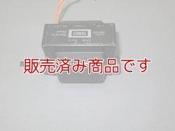 画像3: 【中古】TANGO 10H130 チョ-クトランス/タンゴ