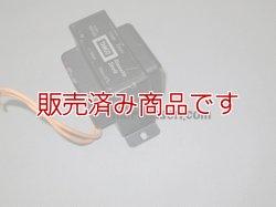 画像4: 【中古】TANGO 10H130 チョ-クトランス/タンゴ