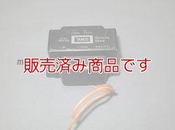 画像2: 【中古】TANGO 10H130 チョ-クトランス/タンゴ
