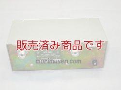 画像5: 【中古】クラニシ アンテナチューナー NT-510 24MHz〜50MHz用