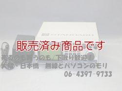 画像1: 【中古】AX700 ワイドバンドレシーバー&スペアナ機能/受信機 スタンダード