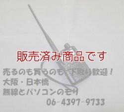 画像1: 【特価 中古】アイコム IC-R5  受信機