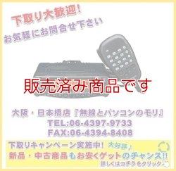 画像1: 最安値挑戦!【新品】YAESU FT-8900H YSKパッケージ 29/50/144MHz帯 出力50W 430MHz帯35W ヤエス セパレーションキットYSK-8900付属 ハイパワータイプ