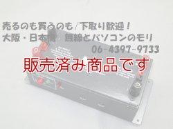 画像1: 【中古】MFJ-4416B  スーパーバッテリーブースター 車での電圧変動などを安定させます/MFJ