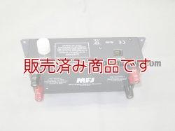 画像3: 【中古】MFJ-4416B  スーパーバッテリーブースター 車での電圧変動などを安定させます/MFJ