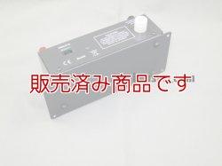 画像4: 【中古】MFJ-4416B  スーパーバッテリーブースター 車での電圧変動などを安定させます/MFJ