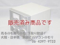 画像1: 【中古】AT-200 HF アンテナチューナー/トリオ ◆ワイヤーアンテナ可