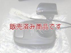 画像2: 【未使用】ヤエス MD-100A8X デスクトップマイクロホン スタンドマイク YAESU
