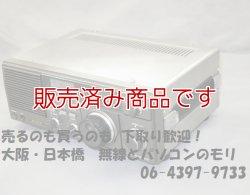 画像1: 【中古】 R-600 通信型受信機/トリオ レシーバー