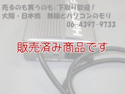 画像1: 【中古】HL-721D 144/430MHz帯 ハンディトランシーバー用10Wパワーアンプ/東京ハイパワー