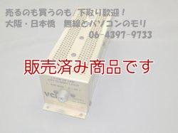 画像1: 【中古】DL-650M 1.5KW ダミーロード/ベクトロニクス VECTRONICS
