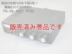 画像1: 【中古】FC-700 HFアンテナチューナー(終端型パワー計としても使えます)/ヤエス