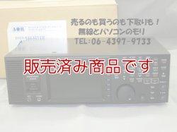 画像1: 【中古 下取り歓迎!】AOR AR-ALPHA 広帯域受信機 レシーバー デジタル復調式受信機 エーオーアール ARALPHA