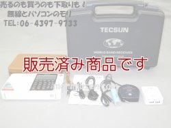 画像1: 【中古】TECSUN PL-880 BCLラジオ FM/LW/MW/SW SSB PLL短波ラジオ テックサン PL880